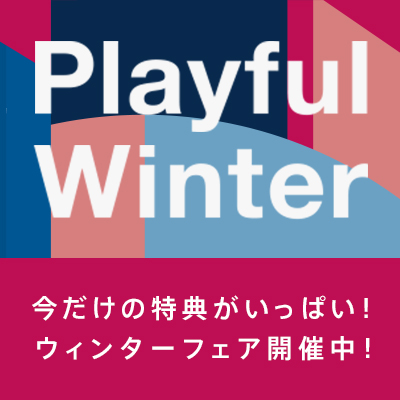 Playful Winter